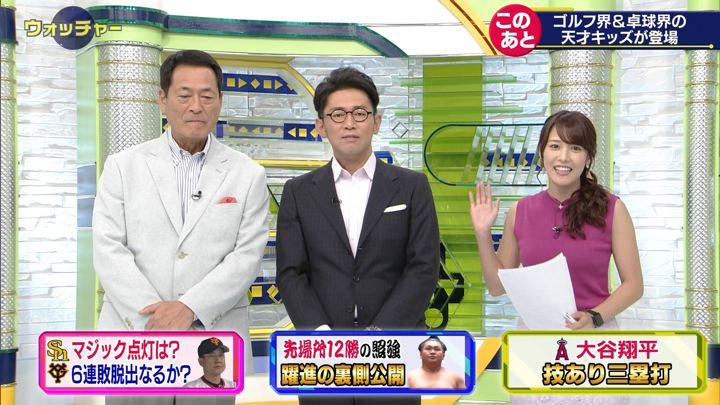 2019年09月07日鷲見玲奈の画像05枚目