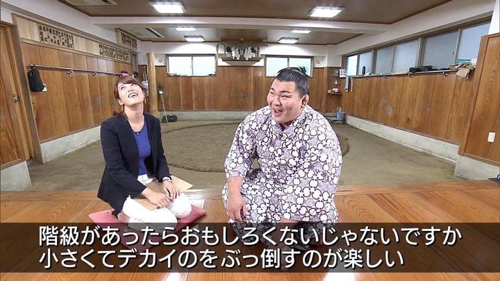 2019年09月07日鷲見玲奈の画像08枚目