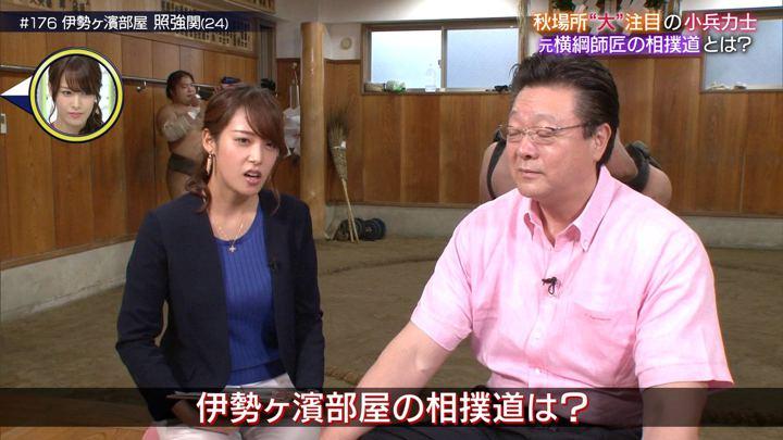 2019年09月07日鷲見玲奈の画像09枚目