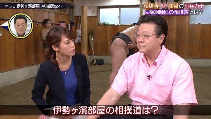 2019年09月07日鷲見玲奈の画像10枚目