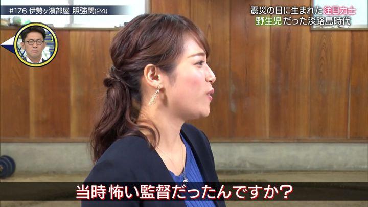 2019年09月07日鷲見玲奈の画像11枚目