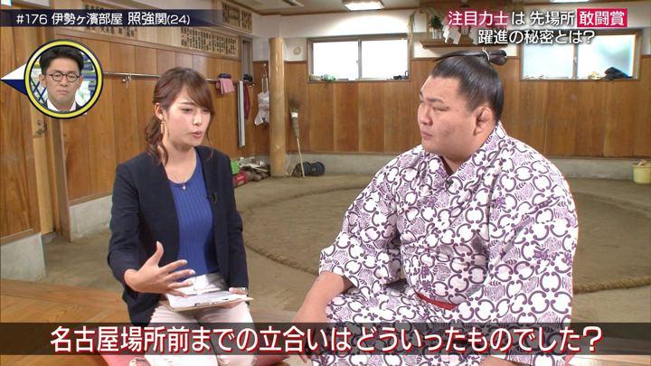 2019年09月07日鷲見玲奈の画像12枚目