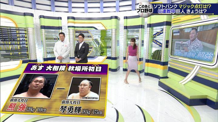 2019年09月07日鷲見玲奈の画像13枚目