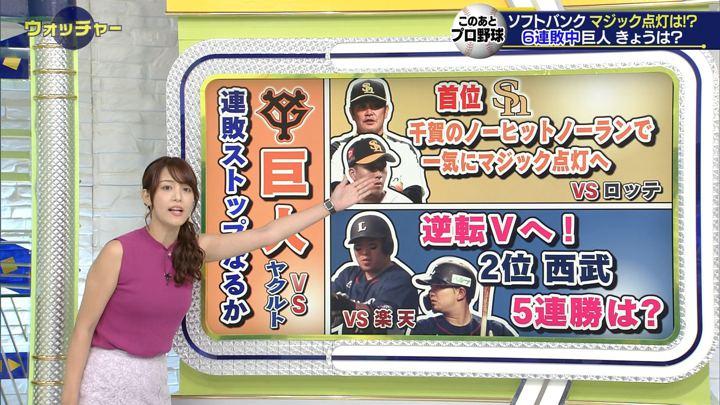 2019年09月07日鷲見玲奈の画像17枚目