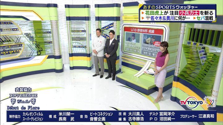 2019年09月07日鷲見玲奈の画像22枚目