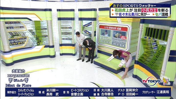 2019年09月07日鷲見玲奈の画像23枚目