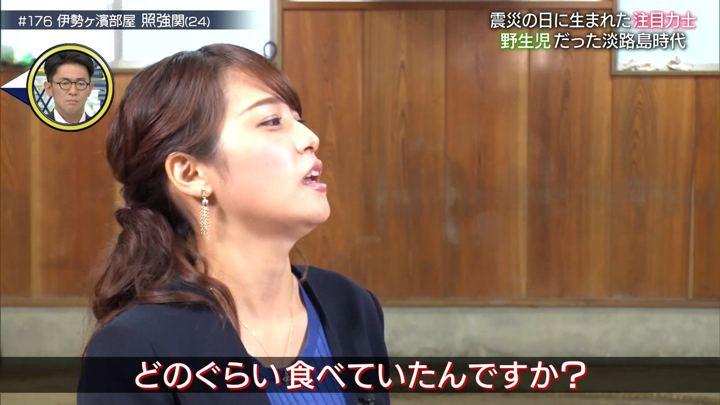 2019年09月07日鷲見玲奈の画像28枚目