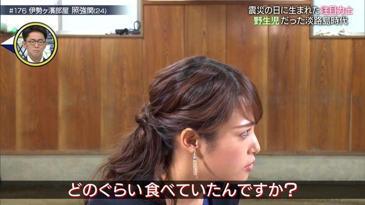 2019年09月07日鷲見玲奈の画像29枚目