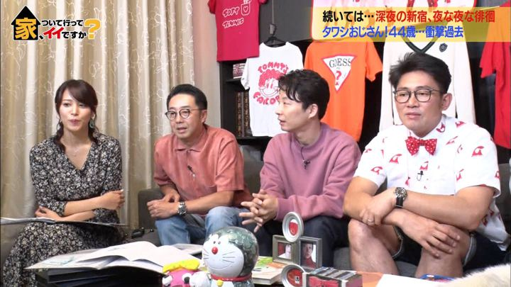2019年09月11日鷲見玲奈の画像06枚目