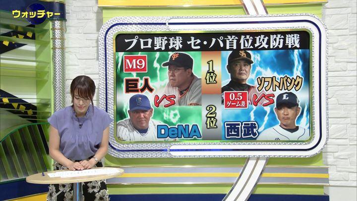 2019年09月11日鷲見玲奈の画像16枚目