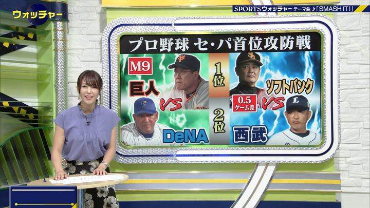 2019年09月11日鷲見玲奈の画像17枚目