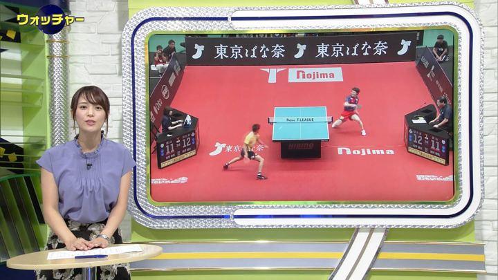 2019年09月11日鷲見玲奈の画像19枚目