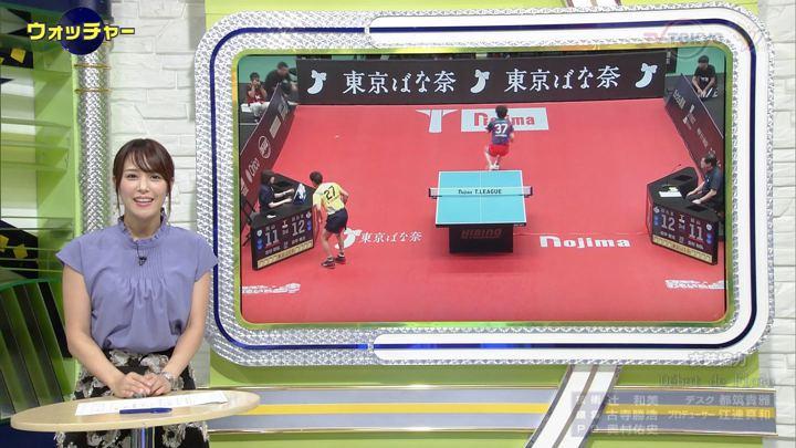 2019年09月11日鷲見玲奈の画像20枚目