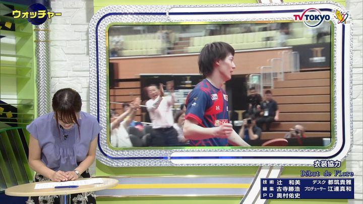 2019年09月11日鷲見玲奈の画像21枚目