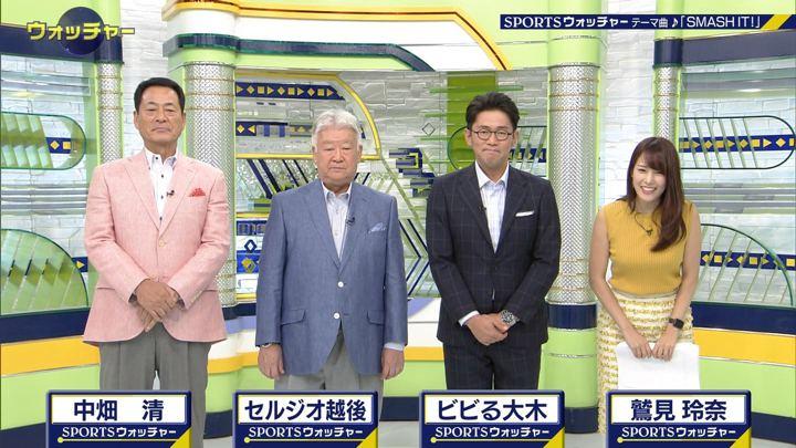 2019年09月14日鷲見玲奈の画像03枚目