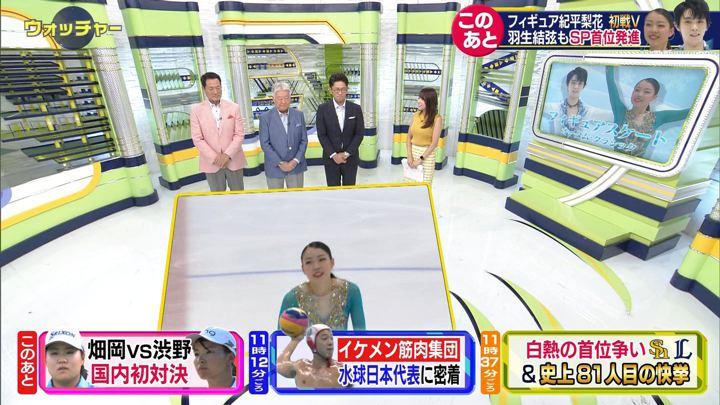 2019年09月14日鷲見玲奈の画像05枚目