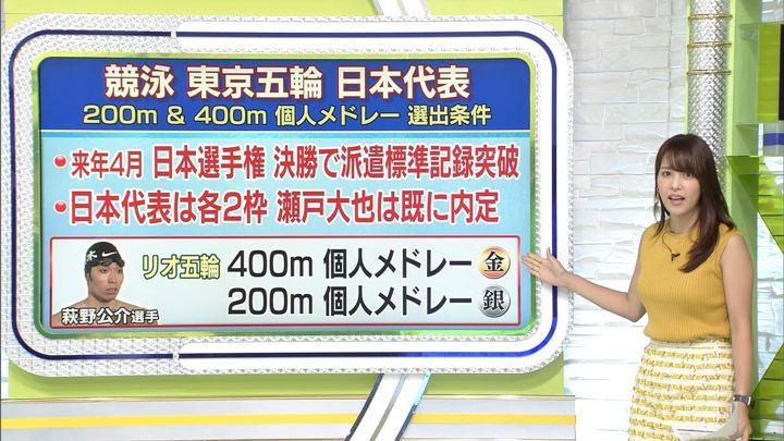 2019年09月14日鷲見玲奈の画像14枚目
