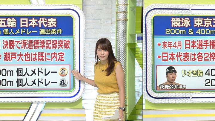 2019年09月14日鷲見玲奈の画像15枚目