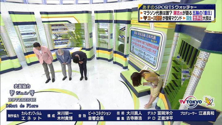 2019年09月14日鷲見玲奈の画像18枚目
