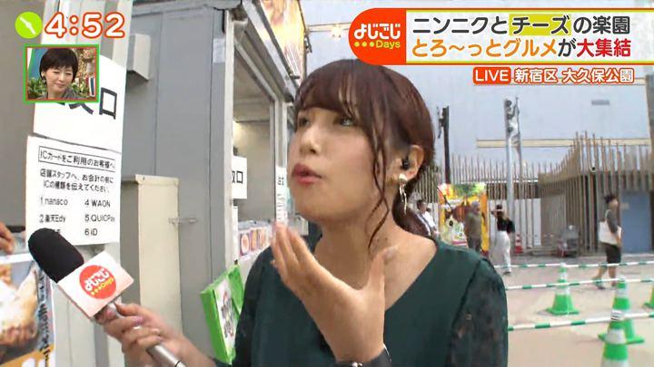 2019年09月20日鷲見玲奈の画像09枚目