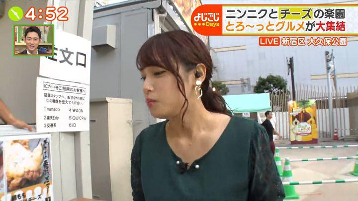 2019年09月20日鷲見玲奈の画像11枚目