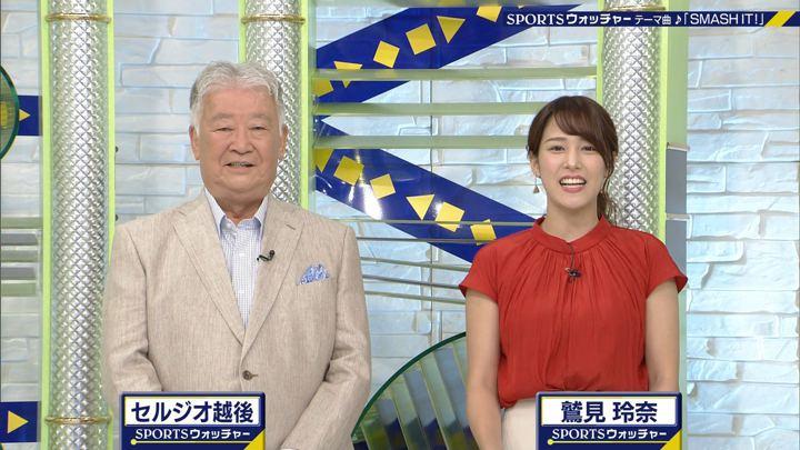 2019年09月21日鷲見玲奈の画像03枚目