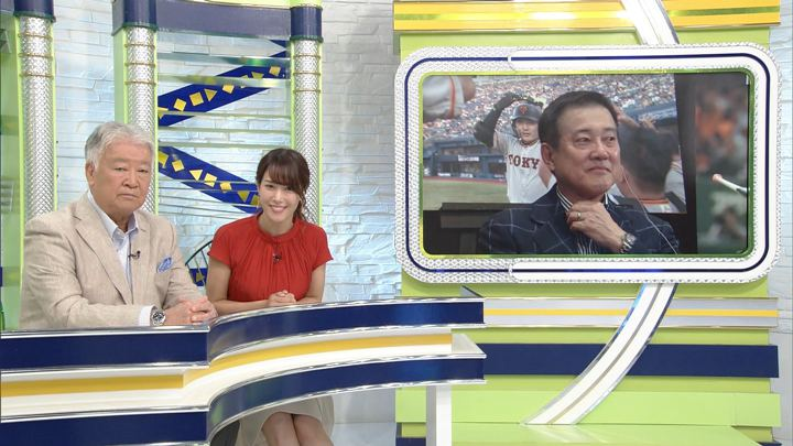 2019年09月21日鷲見玲奈の画像07枚目