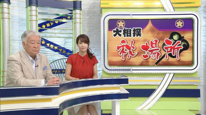 2019年09月21日鷲見玲奈の画像08枚目