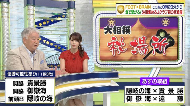 2019年09月21日鷲見玲奈の画像09枚目
