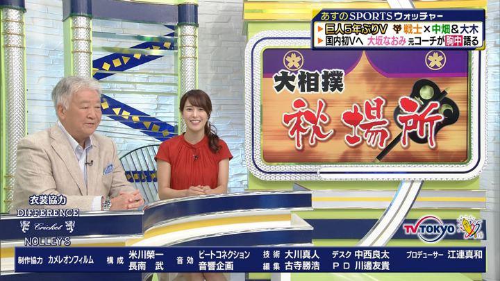 2019年09月21日鷲見玲奈の画像10枚目