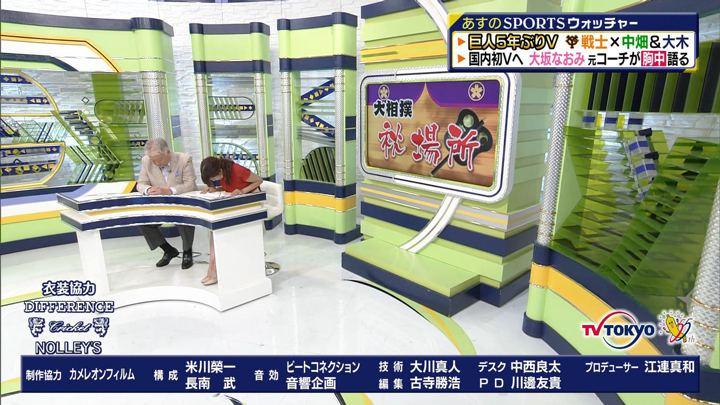 2019年09月21日鷲見玲奈の画像11枚目