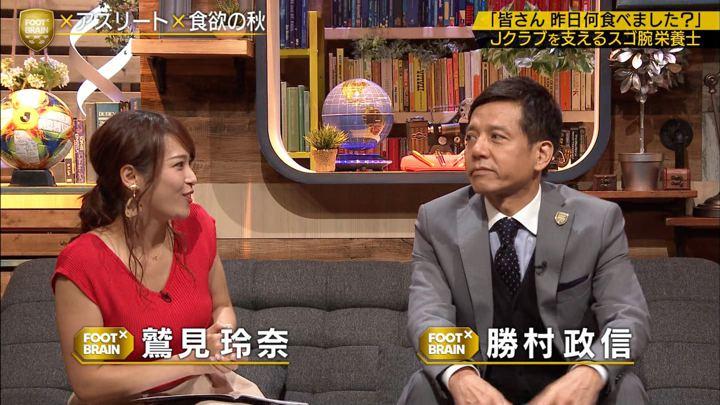 2019年09月21日鷲見玲奈の画像13枚目