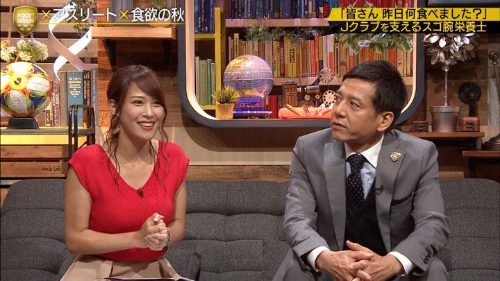 2019年09月21日鷲見玲奈の画像14枚目