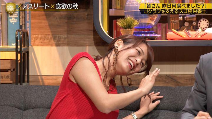 2019年09月21日鷲見玲奈の画像16枚目