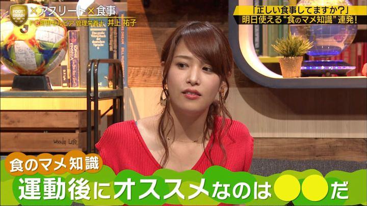 2019年09月21日鷲見玲奈の画像17枚目