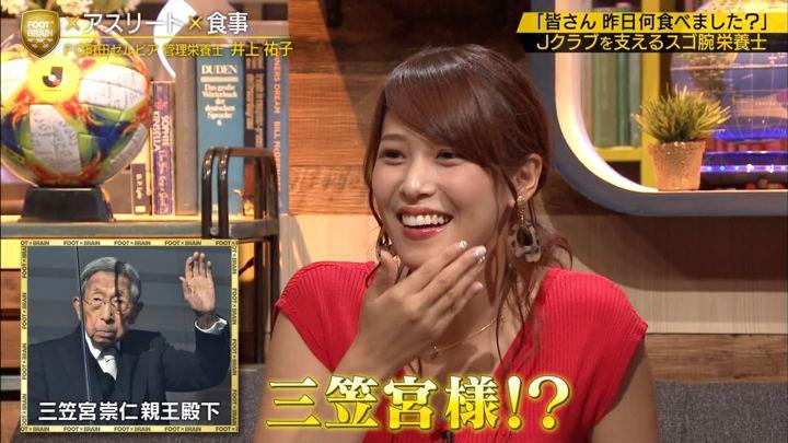 2019年09月21日鷲見玲奈の画像21枚目