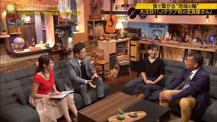 2019年09月21日鷲見玲奈の画像23枚目