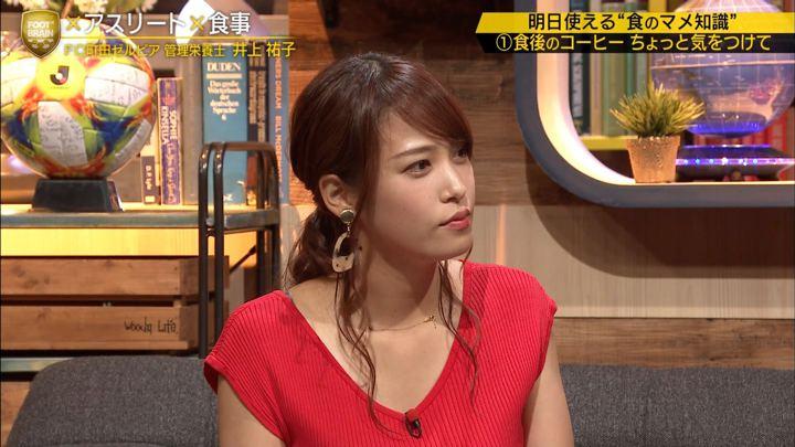 2019年09月21日鷲見玲奈の画像27枚目