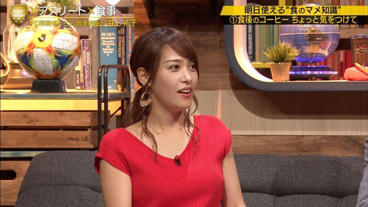 2019年09月21日鷲見玲奈の画像29枚目