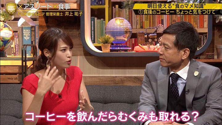 2019年09月21日鷲見玲奈の画像31枚目