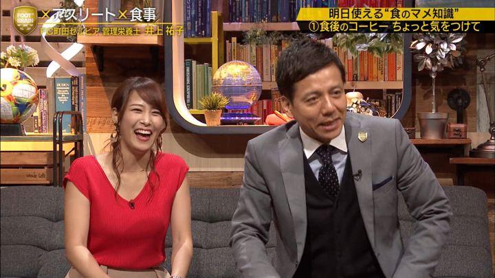2019年09月21日鷲見玲奈の画像33枚目