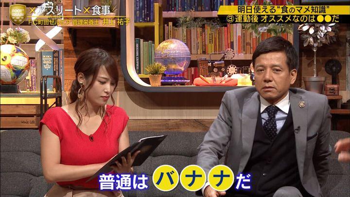 2019年09月21日鷲見玲奈の画像38枚目