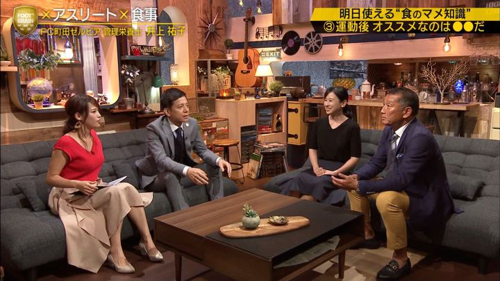2019年09月21日鷲見玲奈の画像39枚目
