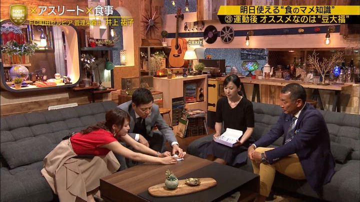 2019年09月21日鷲見玲奈の画像40枚目