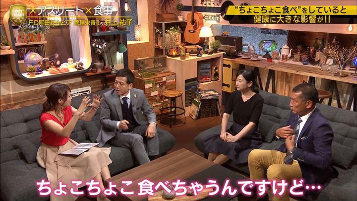 2019年09月21日鷲見玲奈の画像43枚目