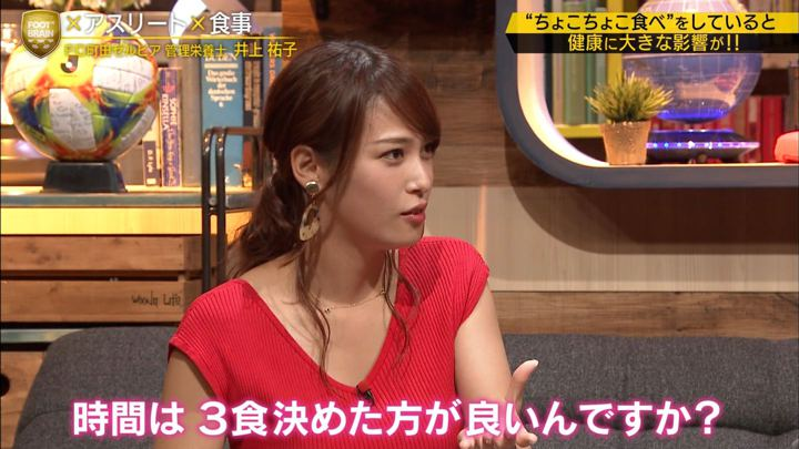 2019年09月21日鷲見玲奈の画像44枚目