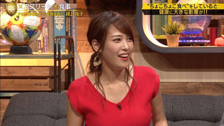 2019年09月21日鷲見玲奈の画像45枚目