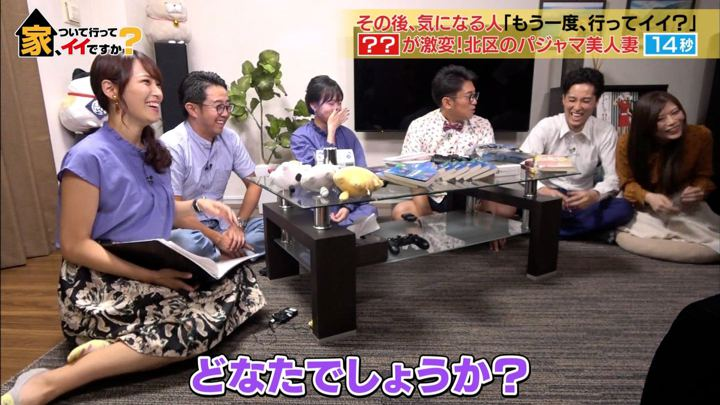 2019年09月25日鷲見玲奈の画像04枚目