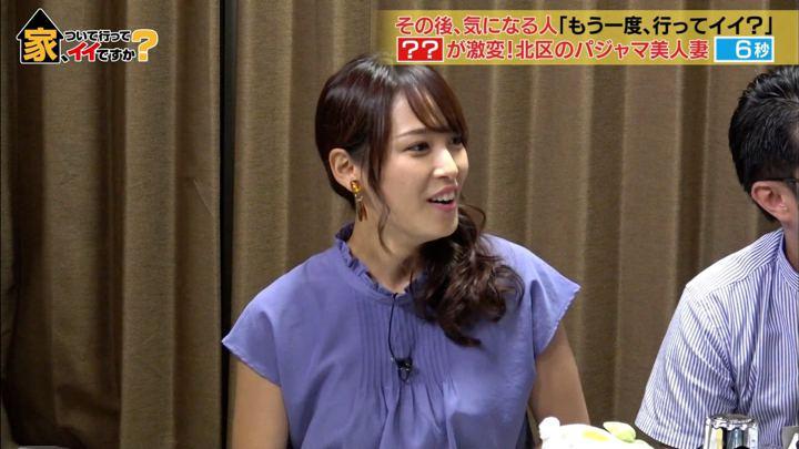 2019年09月25日鷲見玲奈の画像05枚目