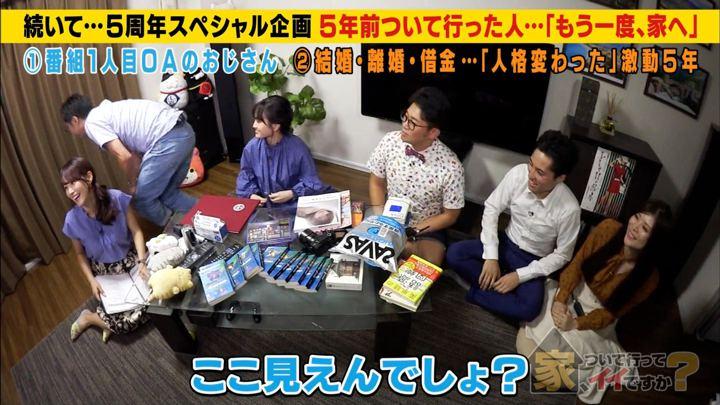 2019年09月25日鷲見玲奈の画像08枚目